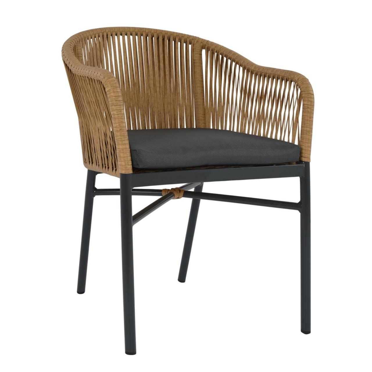 Καρέκλα Verano Ανθρακί με μπεζ Έπιπλα Εξωτερικού Χώρου